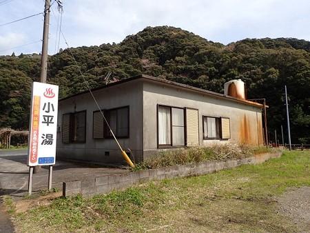 31 3 鹿児島 小平温泉 小平湯 3