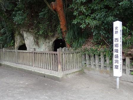 31 3 鹿児島 城山洞窟
