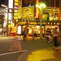 Photos: 新宿9