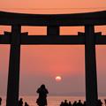 写真: 宮地浜の夕日♪
