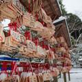 Photos: 雪景色の竈門神社♪