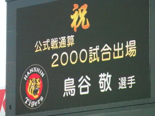 P5040024