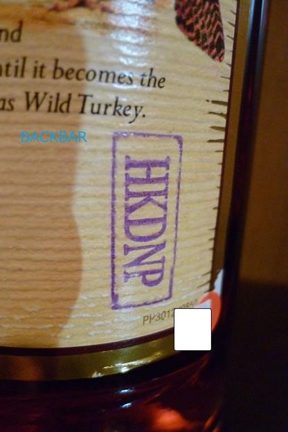 WILD TURKEY 12YEARS HKDNP 2