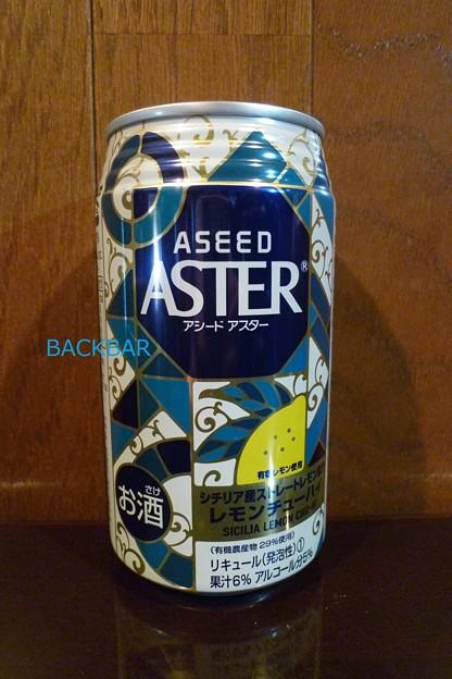 ASEEED ASTER レモン