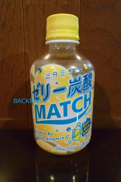 ゼリー炭酸MATCH