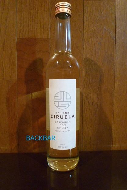 テキーラ梅酒 CIRUELA