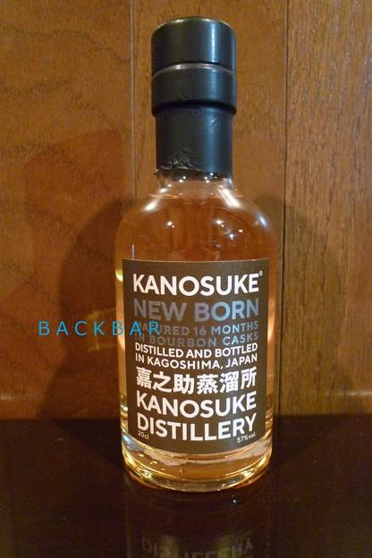 Photos: KANOSUKE NEW BORN
