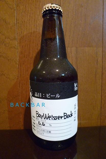 YOKOHAMA BAY BREWING BAY WISSER BOCK