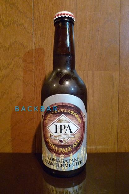 南信州ビール KOMAGATAKE CASK FERMENTED IPA