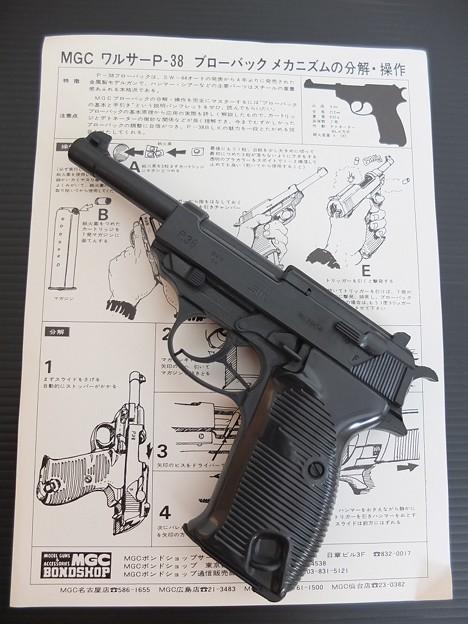 DSCF4525