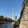 Photos: 四十間橋