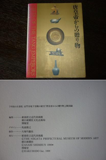 P1000816a