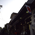 写真: 江ノ島 10