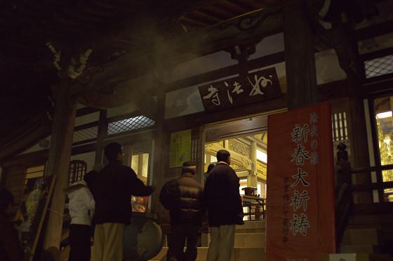 写真: 妙法寺 二年参り 02