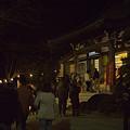 写真: 妙法寺 二年参り 03