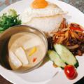 Photos: 昼御飯