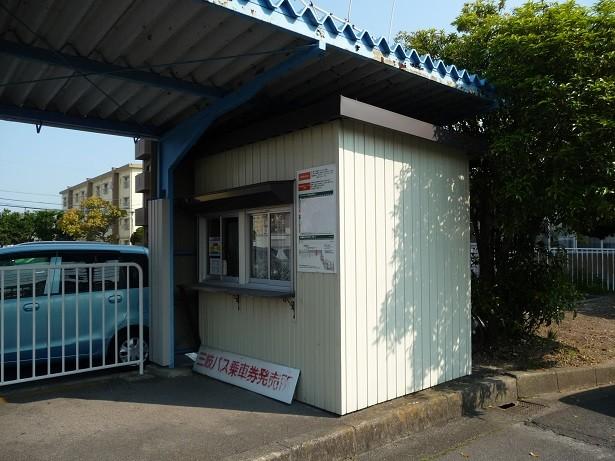 坂部が丘(2)