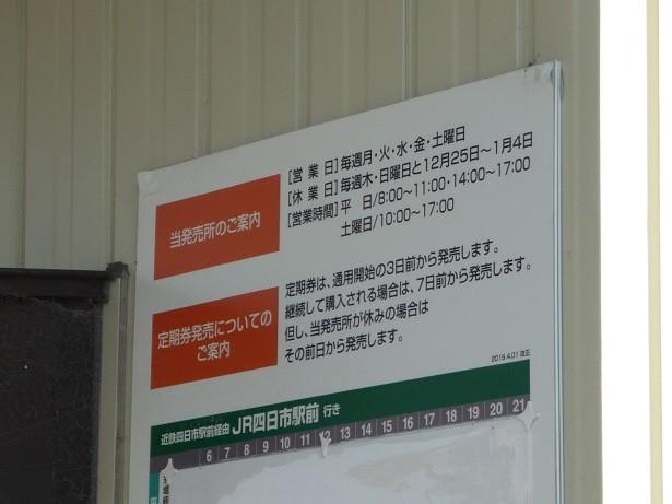坂部が丘(3)