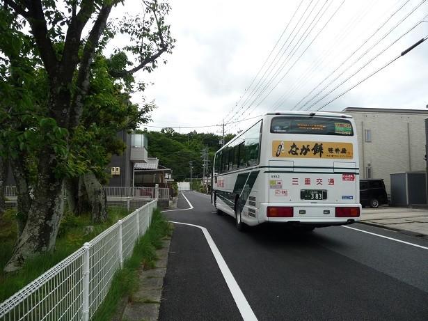 30/桜台南→桜台
