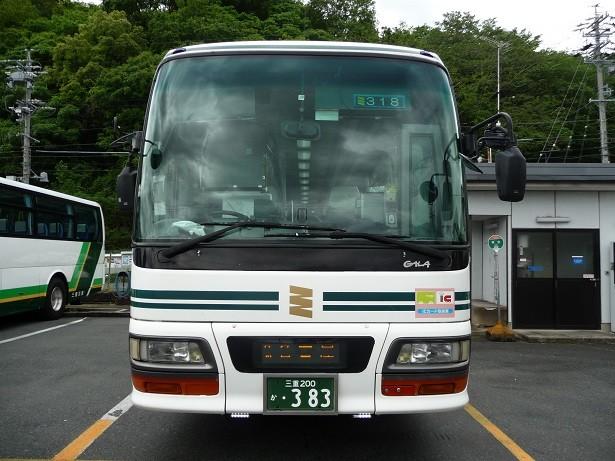 KLガーラ2000/正面