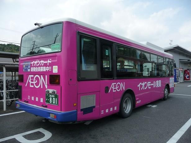 イオンモール東員(57号車)