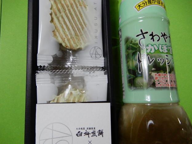2018.3.18 臼杵煎餅(新)・カボスドレッシング2