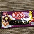 2018.8.16 ハッピーターン 小倉トースト味