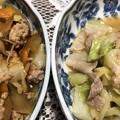 2019.9.13 野菜炒め供宴