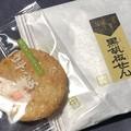 Photos: 2019.10.8 一口ザラメ・黒胡椒せん