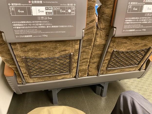 2020.2.1 九州新幹線座席前