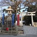 写真: 弓弦羽神社