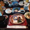 Photos: 八千代の湯どうふ