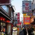 写真: 横浜・中華街