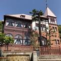 Photos: 風見鶏の館