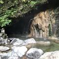 Photos: 混浴の露天風呂