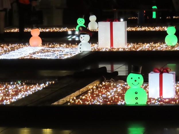 Osakastation illmination