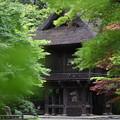 Photos: 平林寺 山門