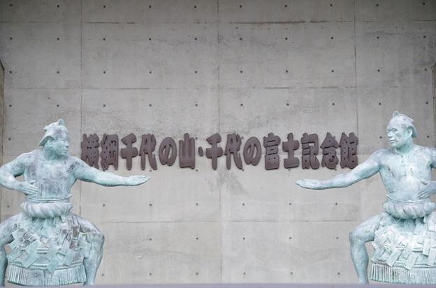 009_道の駅横綱の里ふくしま_1