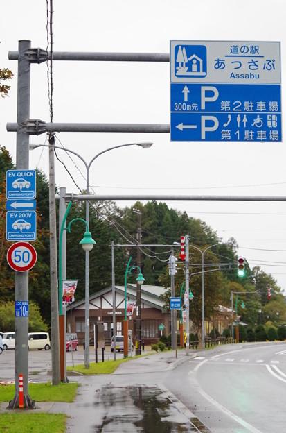 013_道の駅あっさぶ