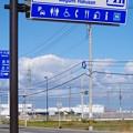 001_道の駅めぐみ白山