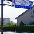 002_道の駅のと千里浜