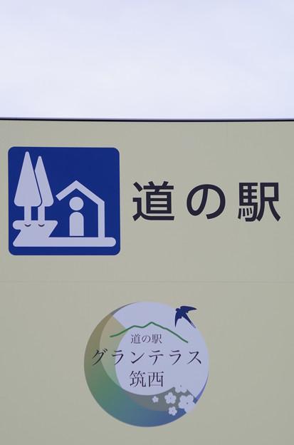 002_道の駅グランテラス筑西_1