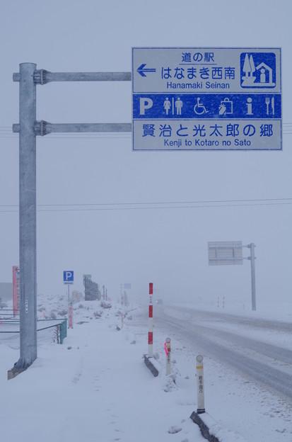 Photos: 001_道の駅はなまき西南