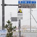 002_道の駅高田松原