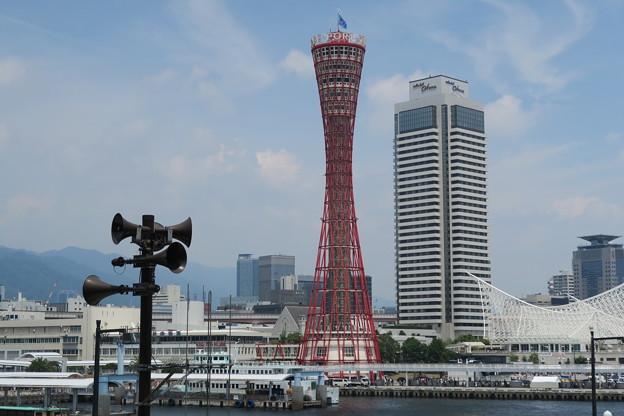 神戸のシンボルマーク