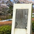 写真: 090 ある町の高い煙突 記念碑
