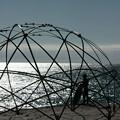 写真: うのしま 太田尻海岸