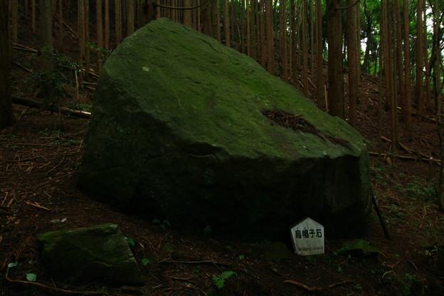 116 烏帽子石 堅破山