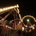 写真: 夜の かみねレジャーランド