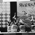 Photos: なまはげ太鼓 郷土芸能大祭